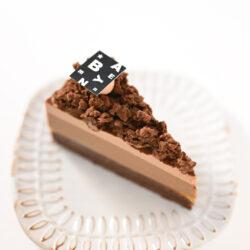 ペレ~エキゾチックチョコムース~