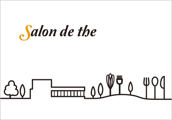 Salon de the